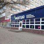 Аренда магазина в центре г.Солигорск.