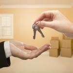 Аукцион по продаже зданий