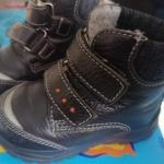 ботинки для мальчиков 21р