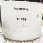 Кольца канализационные и плиты перекрытия