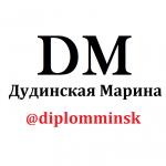 Консультативные услуги по юридическим и иным дисциплинам для
