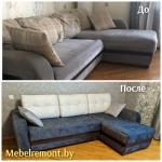Перетяжка,ремонт мягкой мебели. Изготовление новой мебели.