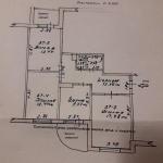 продаётся 3-х комнатная квартира в городе Петриков