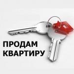Продам 2-х комнатную квартиру по ул. Ленина, 6