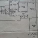 Продам 3-комнатную квартиру по ул.Ленина