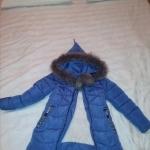 Продам детское зимнее пальто.