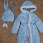 Продам зимнее пальто на девочку.