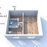 Продажа 1 комнатной квартиры, г.Солигорск, ул. Наруцкого 1