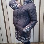 """Зимняя слингокуртка+куртка для беременных 3в1 ТМ """"Mum's Era"""""""