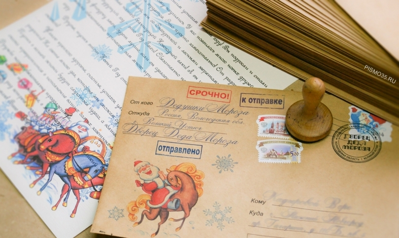 Надписями, получать и отправлять открытки
