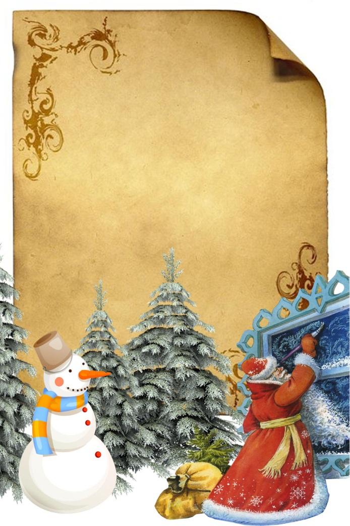 Шаблоны открытки письма от деда мороза