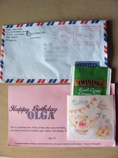 открытки почтой по переписке острые