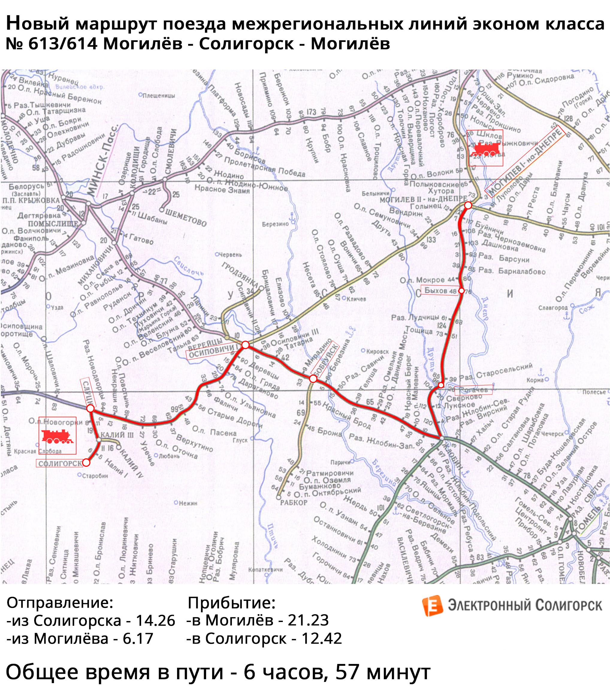 Автобусные и железнодорожные туры по Белоруссии