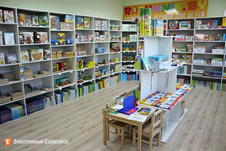 Название торгового объекта говорит само за себя  весь представленный в  «Разумнике» ассортимент направлен на то, чтобы через игру ребёнок мог  получить знания ... 16d0072981a