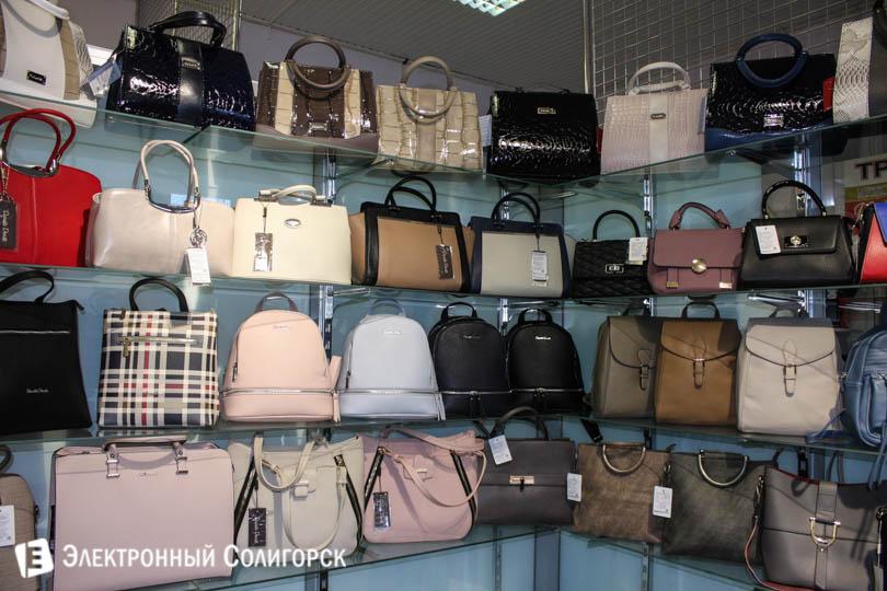 Где в Риме купить кожаную сумку?