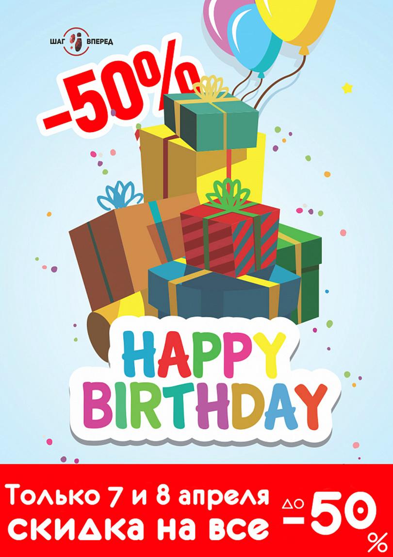 Поздравления продуктовому магазину с днем рождения
