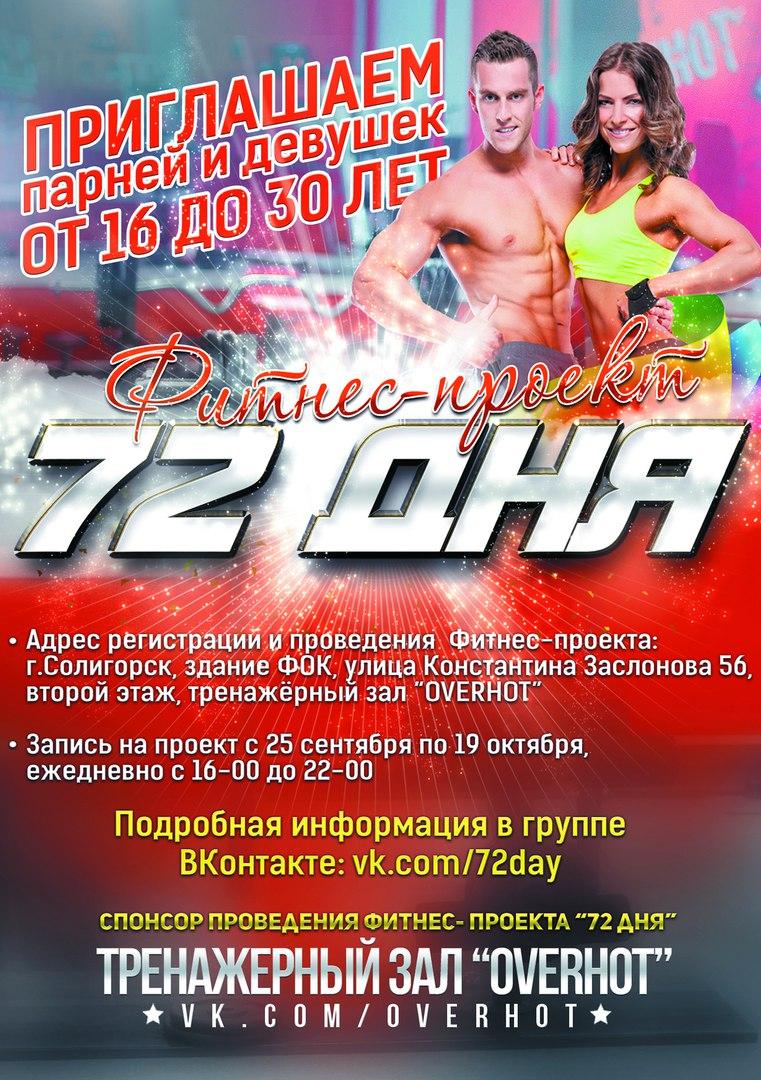 Работа для девушек в солигорске ирина бондаренко модель