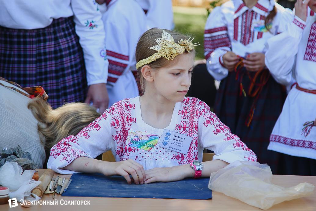 детский фестиваль Солигорск
