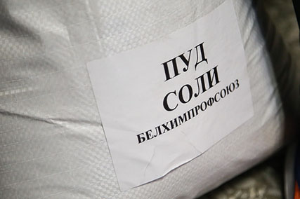 26bc6b5e7b32 Кто быстрее доставит пуд соли на 17-й этаж  В Солигорске вновь пройдет  уникальный забег