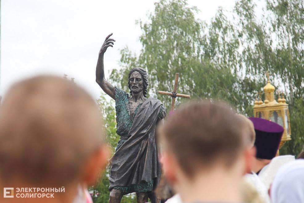 скульптура Иоанн предтеча солигорск