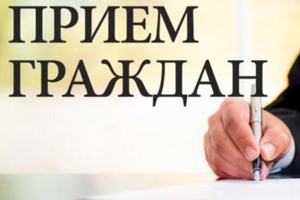 Заместитель Министра энергетики проведёт прием граждан в Солигорске