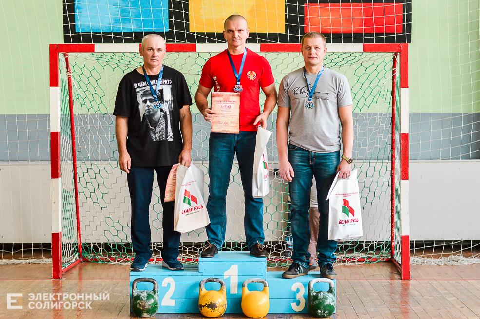 турнир по гиревому спорту
