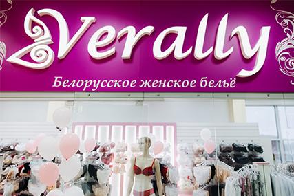 Фирменные магазины белья женского как сшить нижнее белье самой кружевное