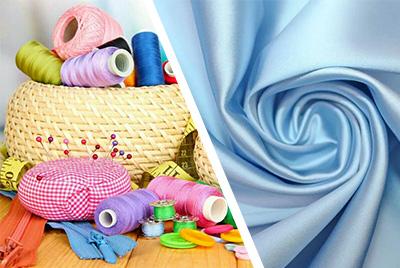 Ткани, товары для рукоделия