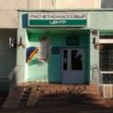Расчетно-кассовый центр