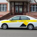 """Такси """"Яндекс"""""""