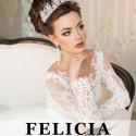 Салон свадебной моды «Фелиция»
