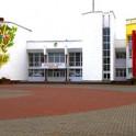 Центр творчества детей и молодёжи Солигорского района