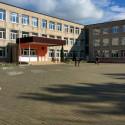 Средняя Школа №4
