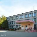 Средняя Школа №5