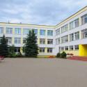 Средняя Школа №10