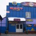 """""""ФЭСТ"""" КЛУБ"""