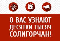 Бизнес-каталог Электронного Солигорска