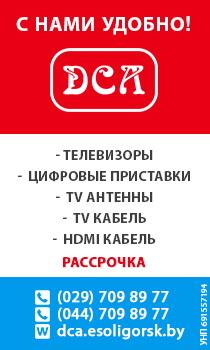 Телевизоры, цифровые приставки, TV-антенны, TV-кабели, HDMI-кабели