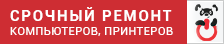 Сервисный центр Винатан
