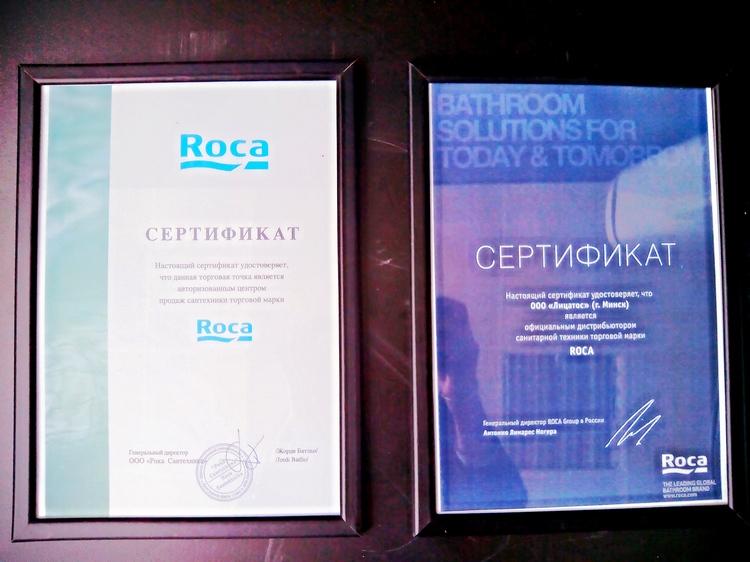 Сертификаты Roca