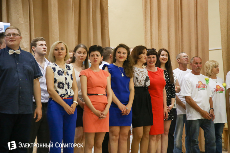 КВН Солигорск Беларуськалий
