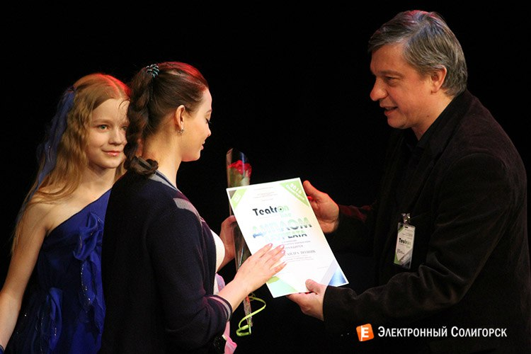 солигорск театрон 2016
