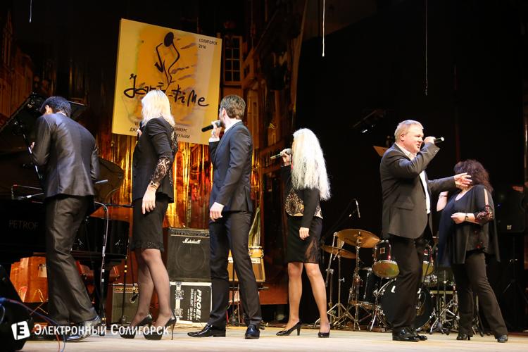 Jazz time 2016 Солигорск