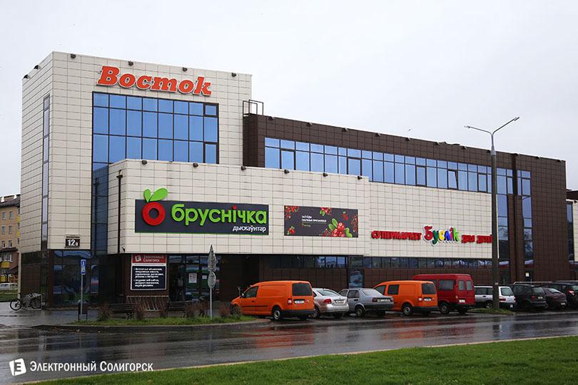 Офис Электронного Солигорска