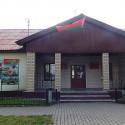 Военный комиссариат Солигорского и Любанского районов