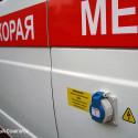 103 - Солигорская станция скорой помощи